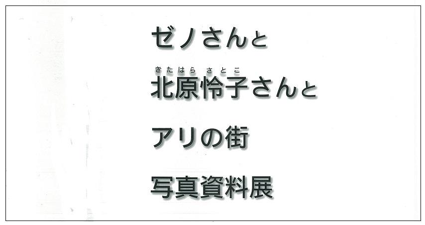 e0358504_13070477.jpg