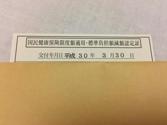 b0043506_10272900.jpg