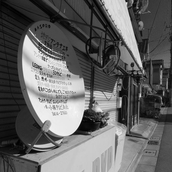 世田谷の古道?を歩く 鎌倉通りその6(北沢川から春の淡島)_b0058021_08242192.jpg