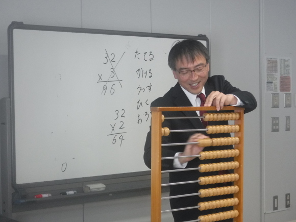 空知地区の教え方セミナー第1弾を開催しました。 砂川市・3月31日・テーマ「1年間を見越した学級経営と学習」_e0252129_20402059.jpg