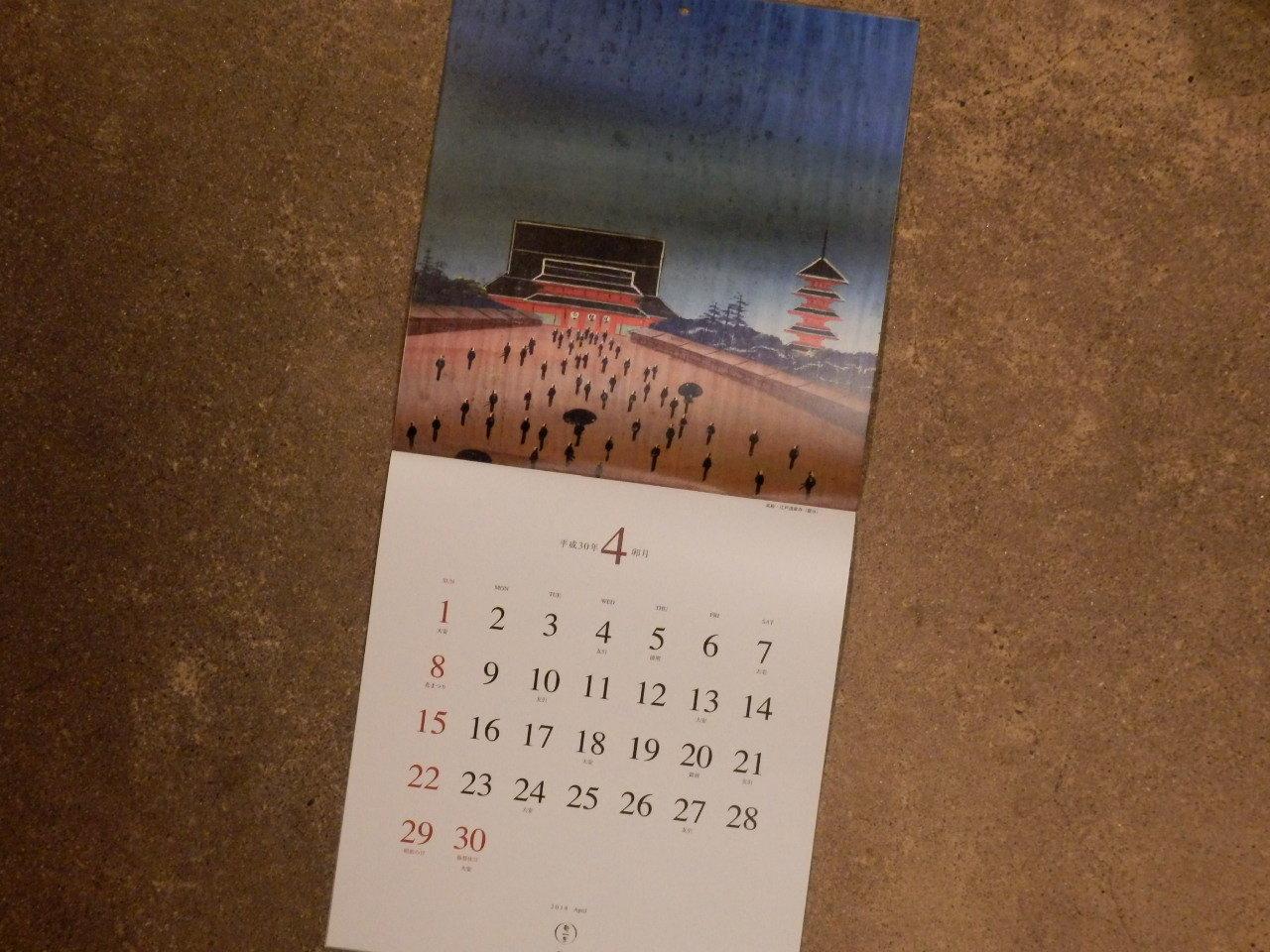 泥絵・江戸浅草寺/卯月4月・2018幾一里カレンダーより。_a0279738_20204088.jpg