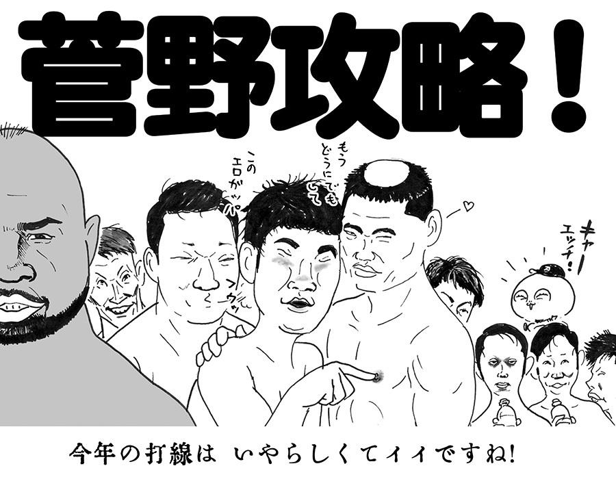 3月30日(金)【巨人-阪神】(東京ドーム)1ー5◯_f0105741_05461122.jpg