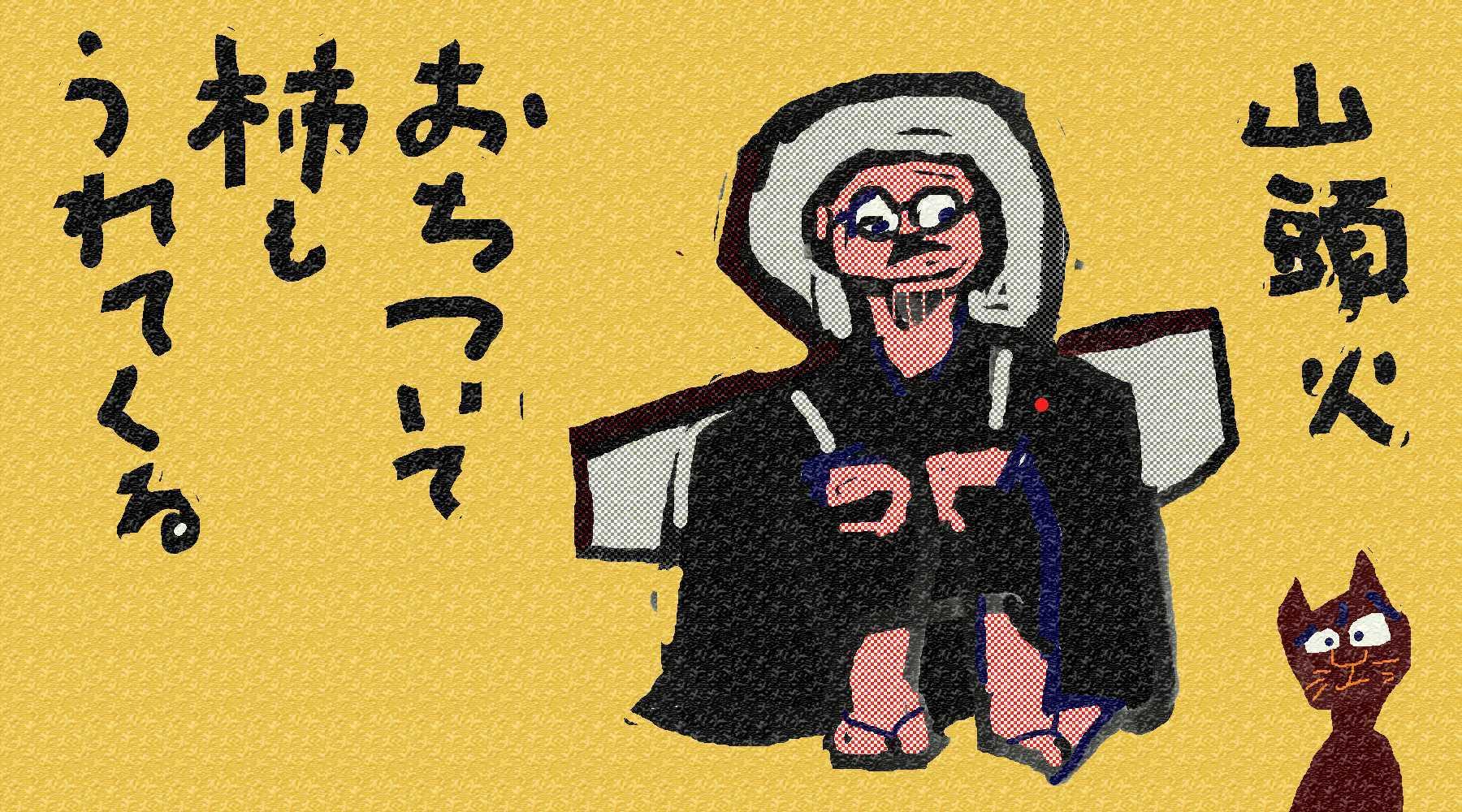 f0117041_05014125.jpg