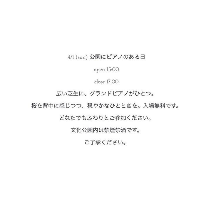 d0097644_18084055.jpg