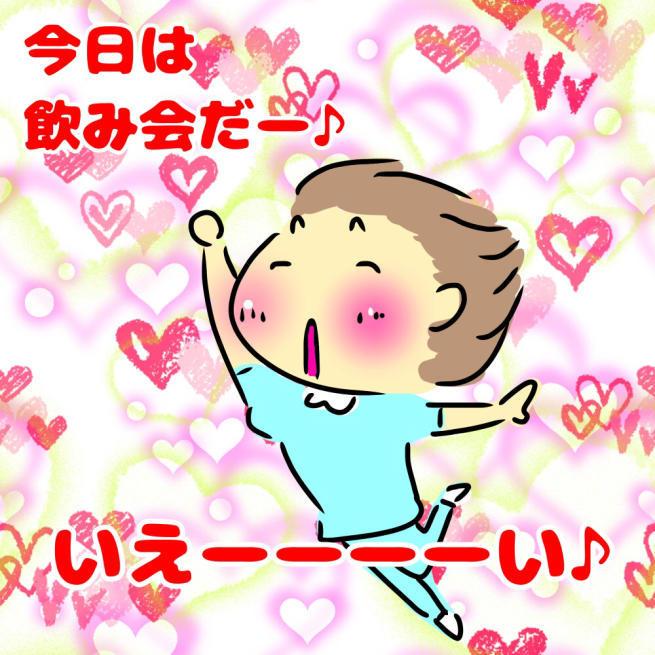 f0183846_22470591.jpg