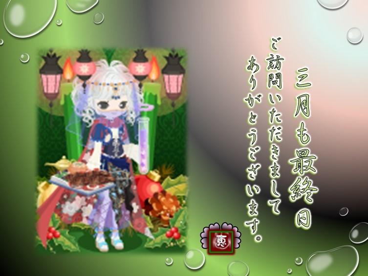 f0214467_09510846.jpg