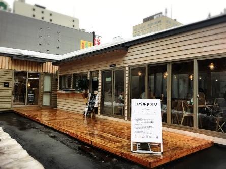 VEGETABLE BAR Mahalo(コバルドオリ)/札幌市 中央区_c0378174_14180869.jpg