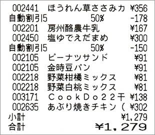 b0260581_11222061.jpg