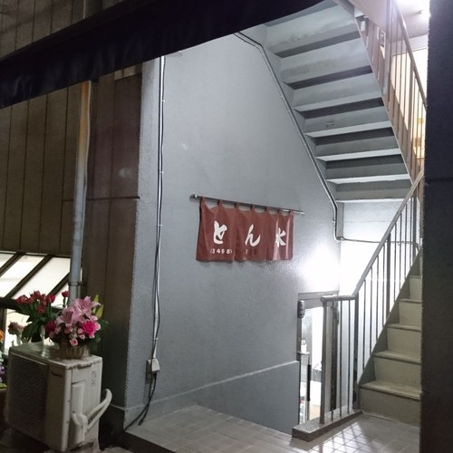 「とん水下北沢オープン」_a0075684_1084439.jpg
