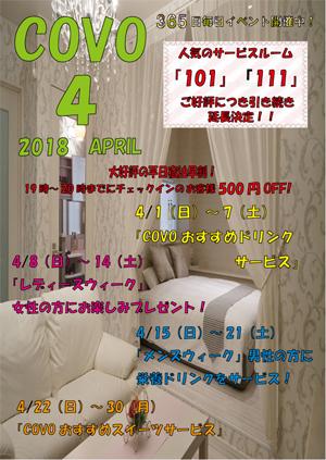 3月も終わり…_e0364685_10223568.jpg