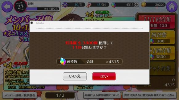 f0037491_19554382.jpg