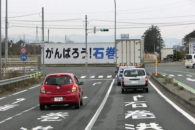 藤田八束の鉄道写真@がんばれ石巻、復興に向かう石巻、港に活気が帰ってくる日、鉄道写真_d0181492_23424215.jpg