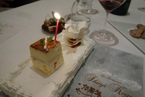 平光ハートクリニック開院10周年記念のお祝い_a0152501_09590126.jpg