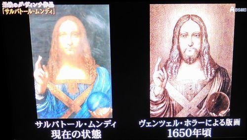 b0044404_08405439.jpg