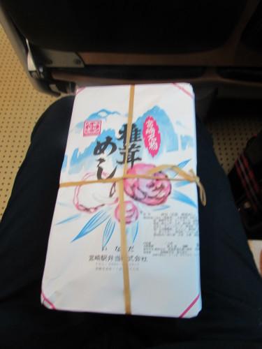 椎茸弁当-宮崎訪問⑥_c0018010_09561580.jpg
