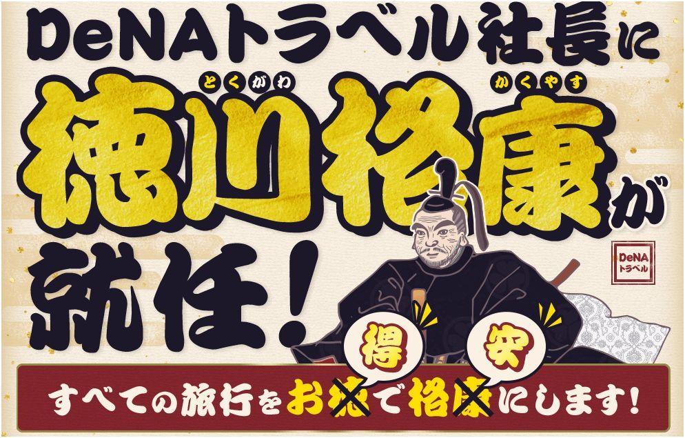 エイプリルフール..カープ三連勝_b0137932_18261512.jpg