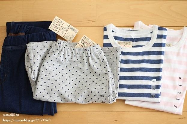 無印の子供服と鉛筆削り_e0214646_22403070.jpg