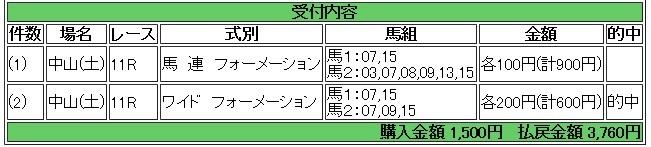 e0052353_20443570.jpg