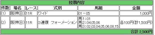 e0052353_20484828.jpg