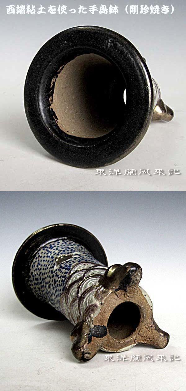 手島揫二鉢の全て、奥部屋                    No.1864_d0103457_00184036.jpg