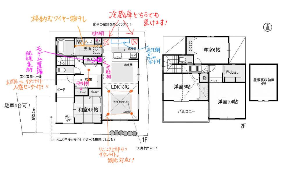 菱江1丁目B号地 外構工事も完了!!室内も完成!_e0251265_14091995.jpg