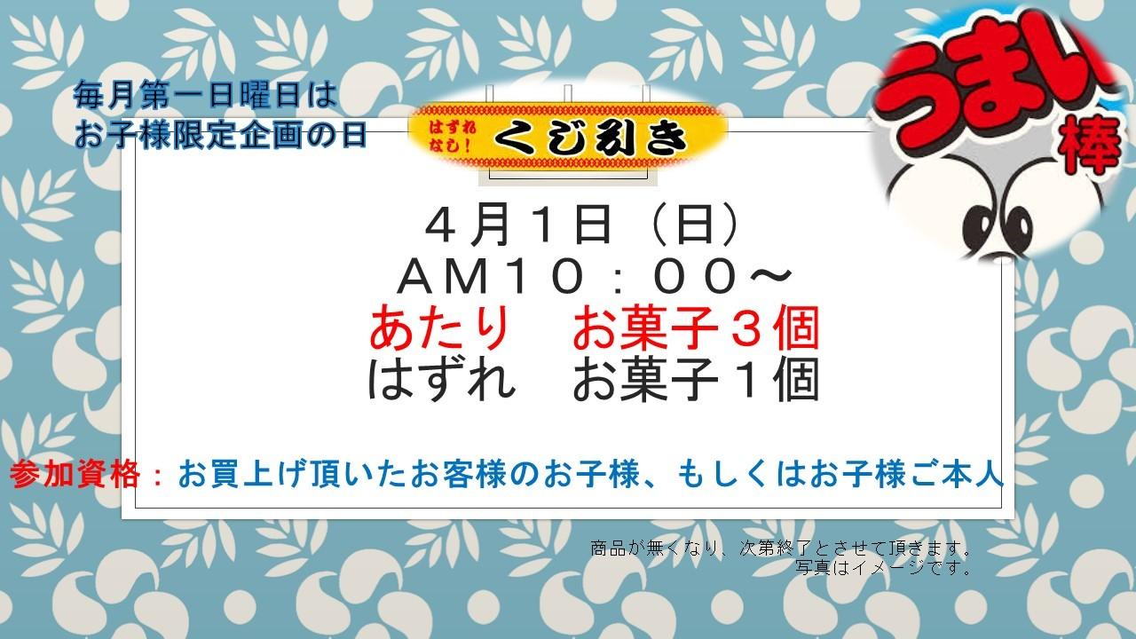 180401 イベント告知_e0181866_08452416.jpg
