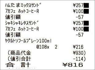 b0260581_10333161.jpg