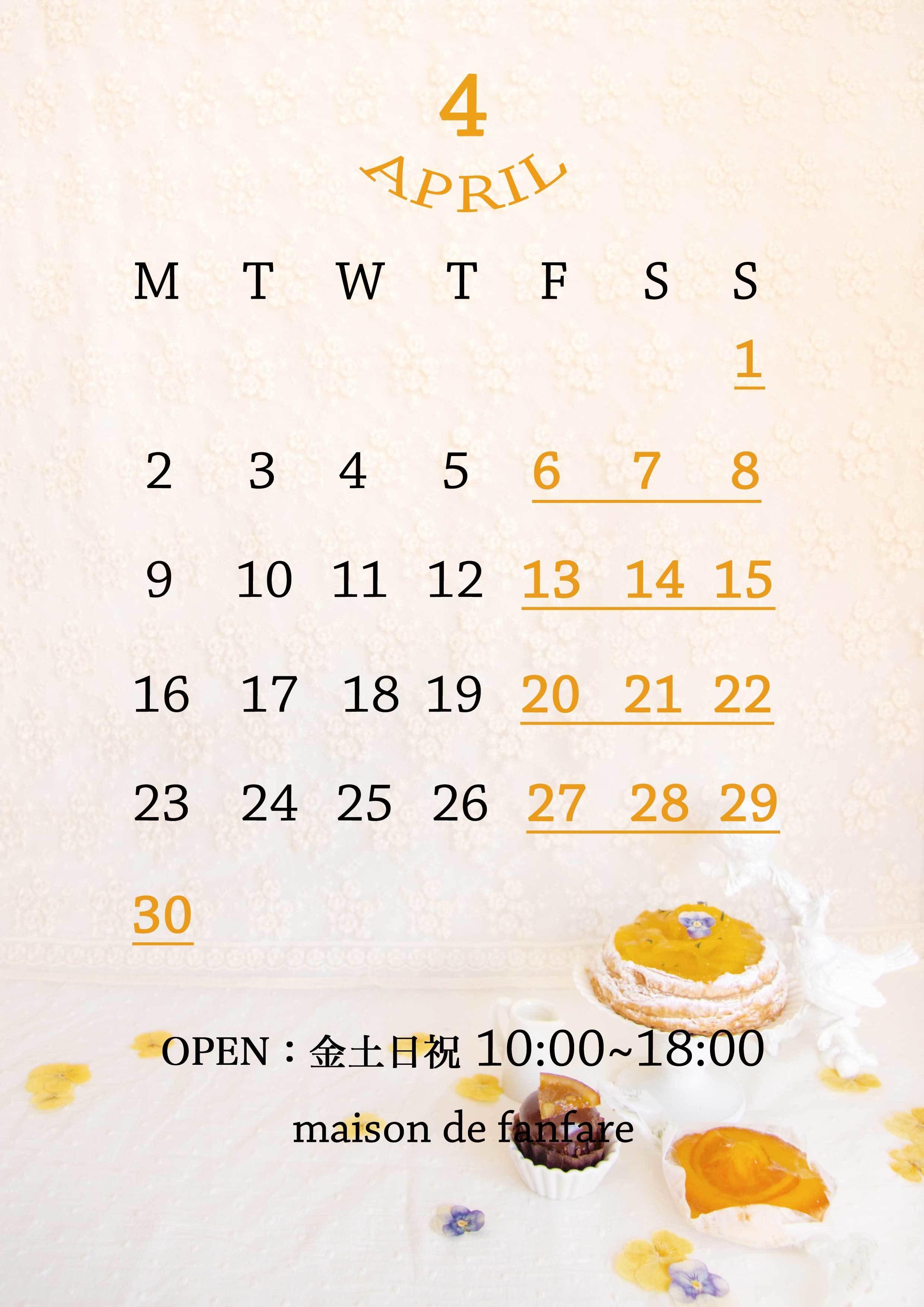 4月の営業カレンダーと営業時間変更のお知らせ_e0230987_10465780.jpg
