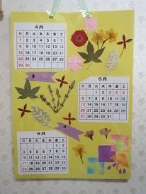 園芸療法の時間:カレンダーを作りました_d0163307_11073929.jpg
