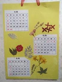 園芸療法の時間:カレンダーを作りました_d0163307_11074838.jpg