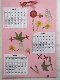 園芸療法の時間:カレンダーを作りました_d0163307_11075218.jpg