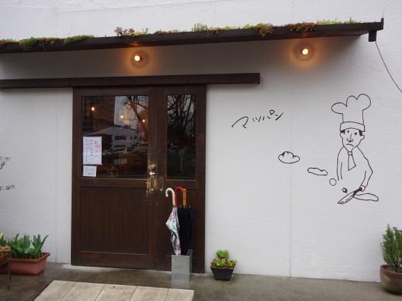2018年福岡 憧れのマツパン_e0230011_16555122.jpg