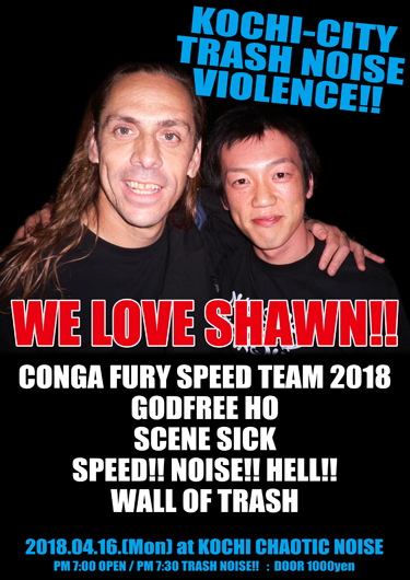 WE LOVE SHAWN!!_f0004730_17444583.jpg