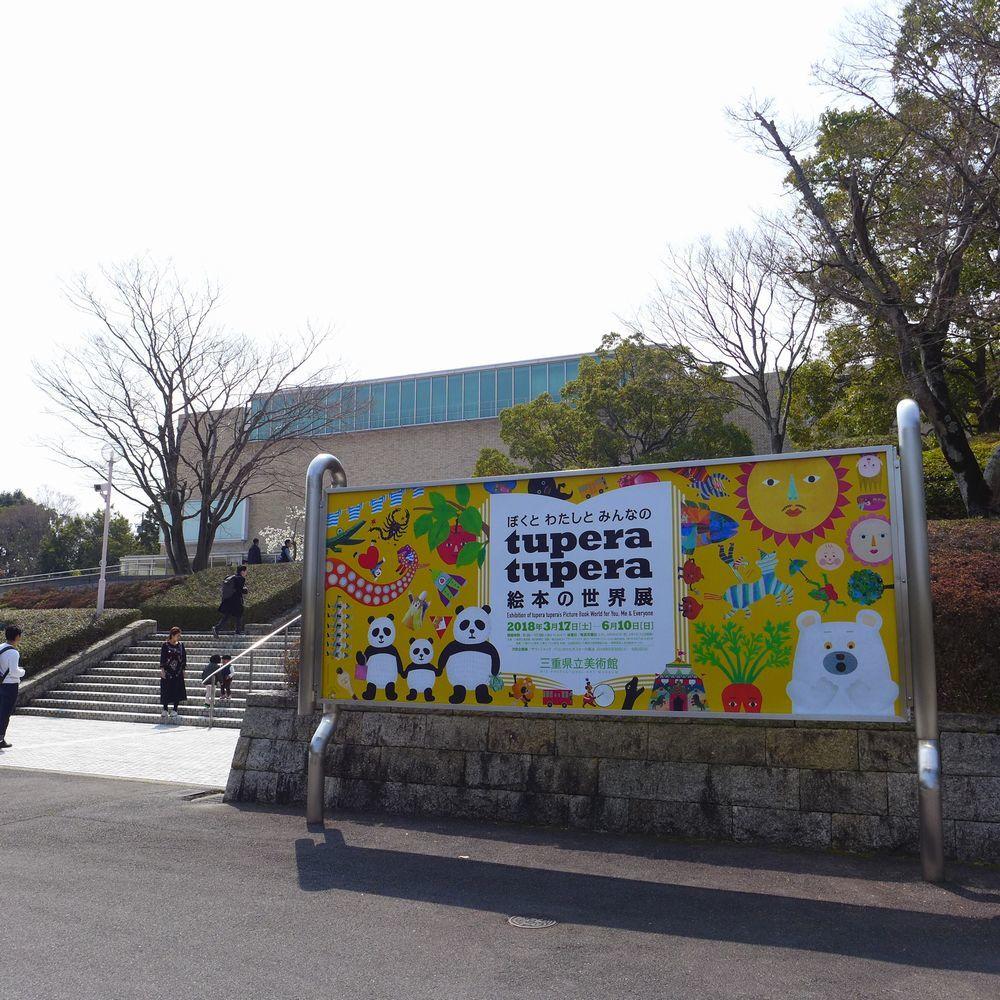 「天然酵母のパンとおやつkumu」さん 「パン焼き小屋tonoca」さん (三重県亀山市)_d0108737_14390117.jpg