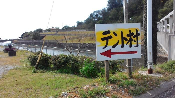 辺野古へ行ってきました!!!_c0153150_12540297.jpg
