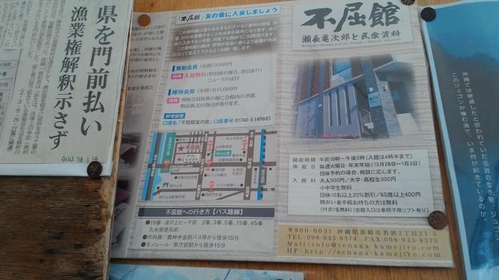 辺野古へ行ってきました!!!_c0153150_13022734.jpg