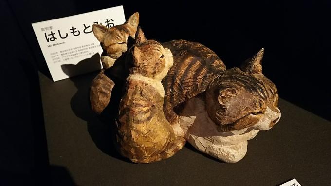 猫都(ニャンと)の国宝展見てきました♪_f0374160_21350269.jpg