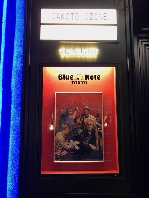 "「小曽根真 meets ""Free Spirit"" - the Norwegian Jazz -」@ BLUE NOTE 東京_c0189469_16592670.jpg"