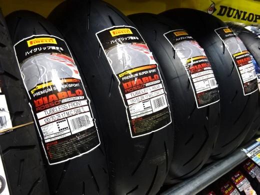 ピレリの新型ハイグリップタイヤ、ロッソコルサ2入荷!_b0163075_17272115.jpg