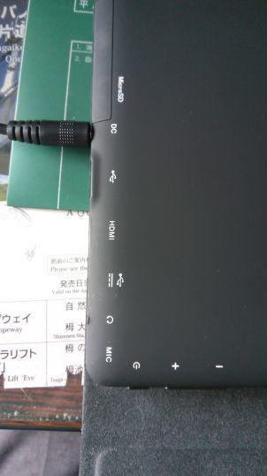 b0013099_07590252.jpg
