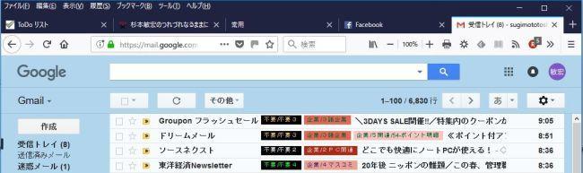 20180402 【Mouse WN1003】FireFox_b0013099_09144777.jpg