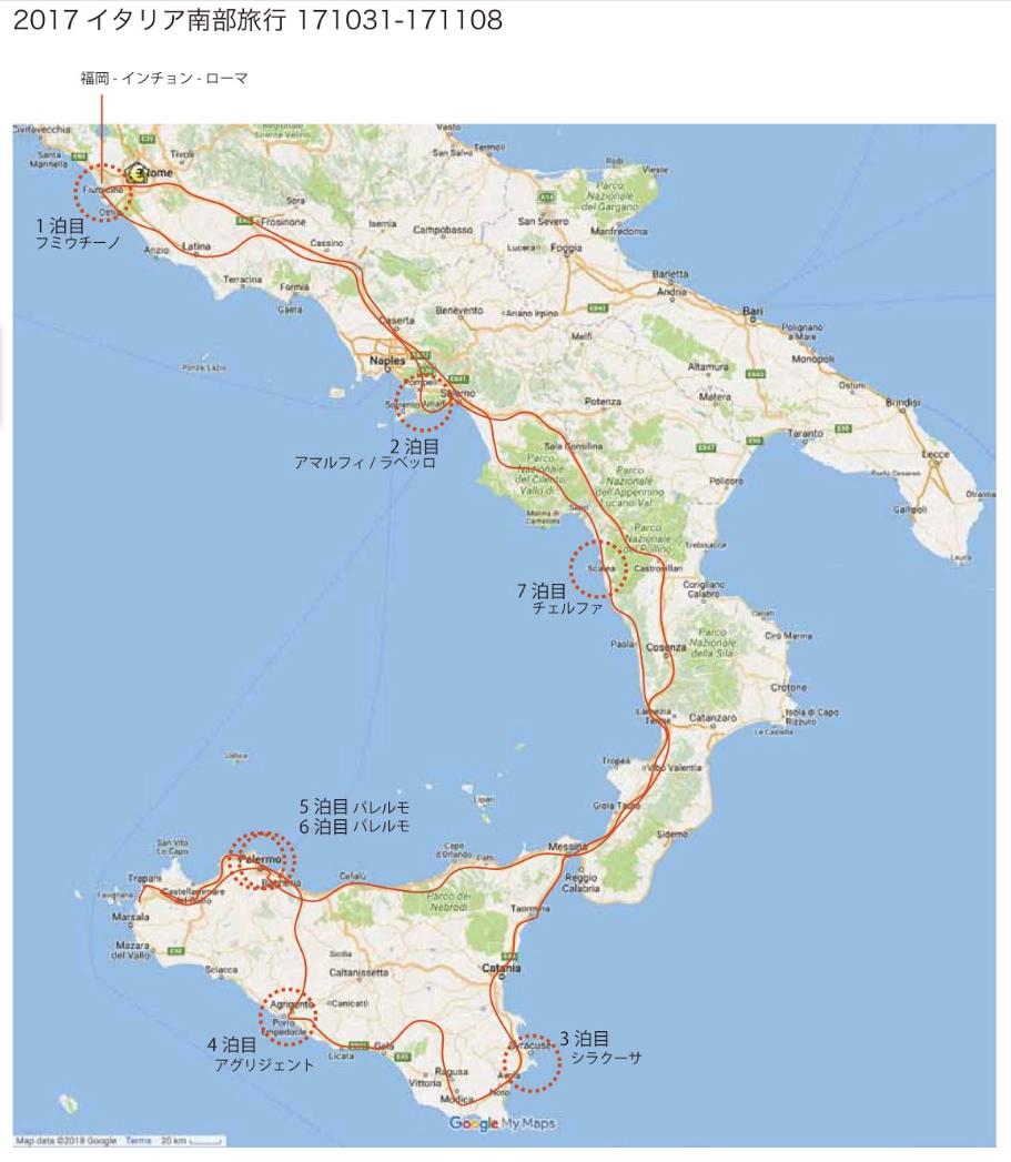 イタリア南部3000年の歴史遺構を訪ねて...1日目_f0099102_13493073.jpg