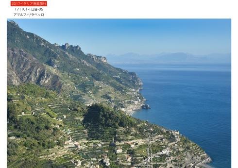イタリア南部3000年の歴史遺構を訪ねて...1日目_f0099102_13544957.jpeg