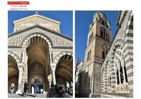 イタリア南部3000年の歴史遺構を訪ねて...1日目_f0099102_13550436.jpeg