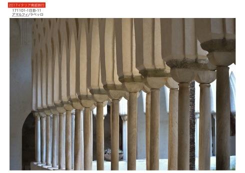 イタリア南部3000年の歴史遺構を訪ねて...1日目_f0099102_13550831.jpeg
