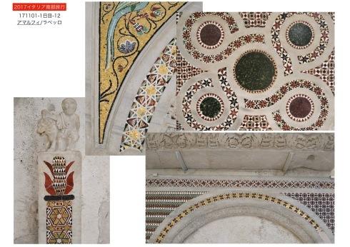 イタリア南部3000年の歴史遺構を訪ねて...1日目_f0099102_13551294.jpeg