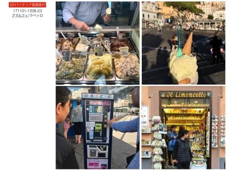 イタリア南部3000年の歴史遺構を訪ねて...1日目_f0099102_13552433.jpeg