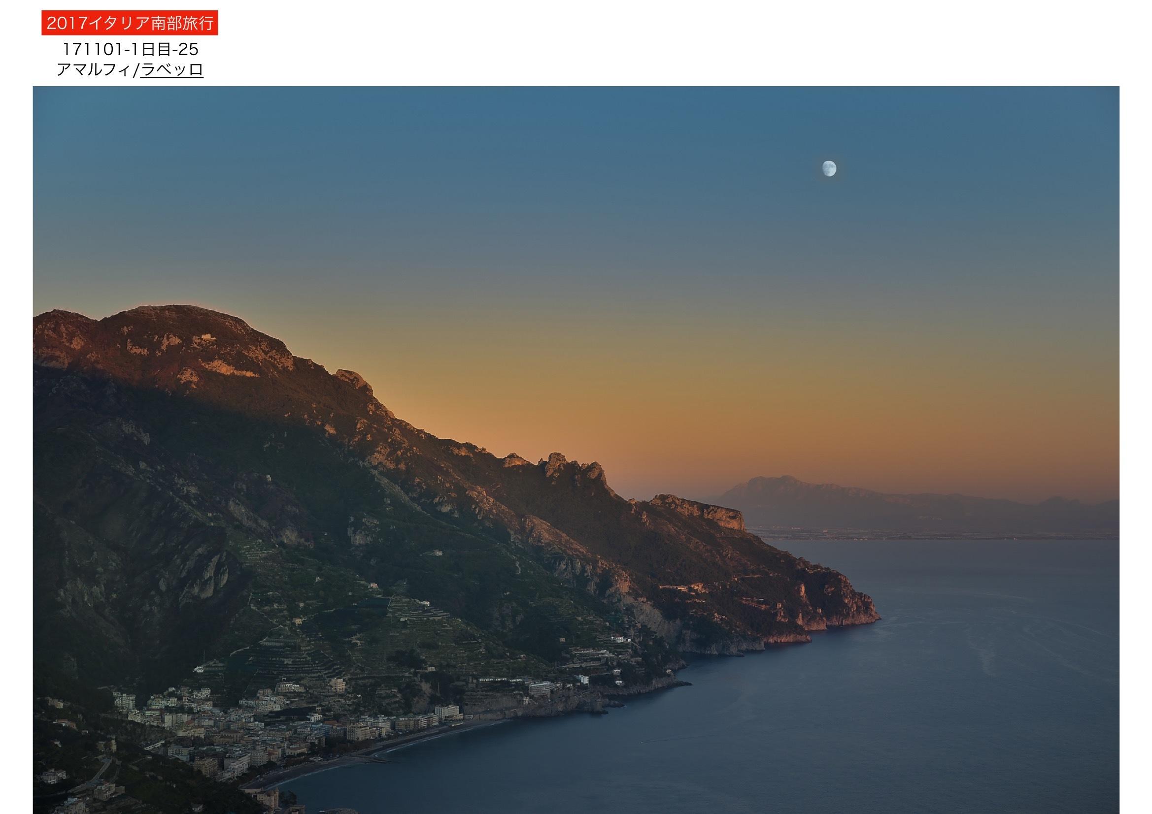 イタリア南部3000年の歴史遺構を訪ねて...1日目_f0099102_13552885.jpeg
