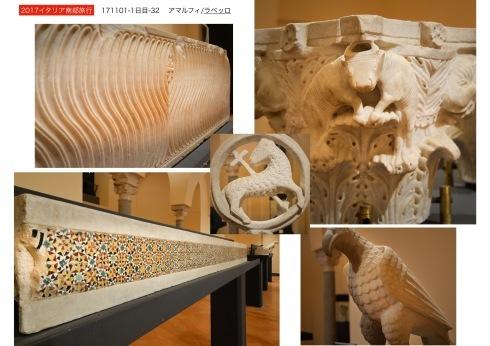 イタリア南部3000年の歴史遺構を訪ねて...1日目_f0099102_13553762.jpeg