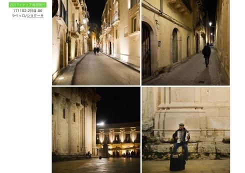 イタリア南部3000年の歴史遺構を訪ねて...2日目_f0099102_14234529.jpeg